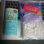 タバコ葉:680円、フィルター380円、巻紙100円